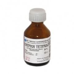 Натрия тетрабората (Буры) раствор в глицерине, р-р д/местн. прим. 20% 30 г №1 флаконы