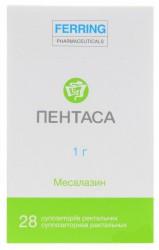 Пентаса, супп. рект. 1000 мг №28