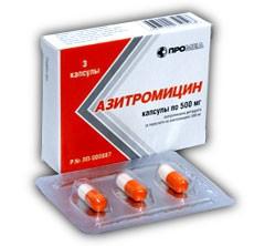 Азитромицин, капс. 500 мг №3